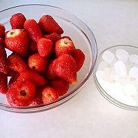 草莓罐头的做法图解1