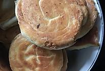 香酥烧饼的做法