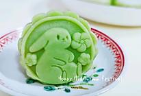 【冰皮月饼】拥有一只抹茶兔兔的做法