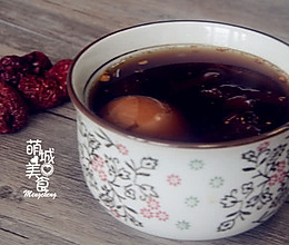 #夏日时光#红枣枸杞鸡蛋桂圆茶的做法