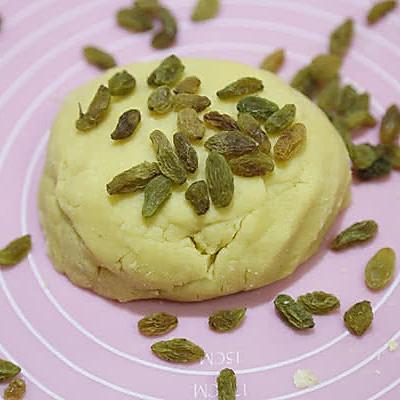 葡萄奶酥(超酥香的饼干)的做法 步骤7