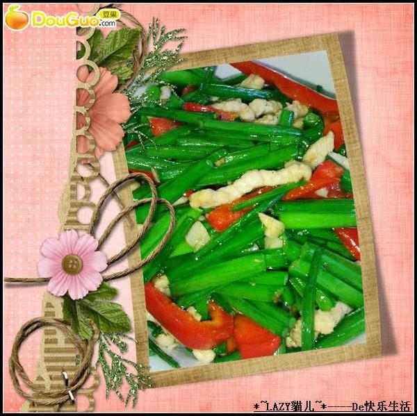 彩椒韭菜炒肉丝的做法