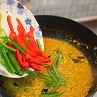泰式咖喱虾的做法图解21