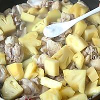 菠萝炒鸡的做法图解7