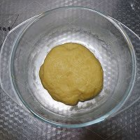 棉花糖紫薯仙豆糕#网红美食我来做#的做法图解7