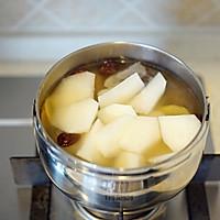 小雪宜喝滋补汤   滋补羊肉粉丝汤的做法图解7
