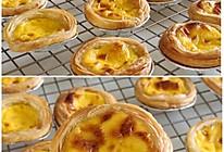 #以美食的名义说爱她#葡式蛋挞的做法
