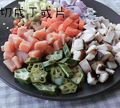 三文鱼什锦炒饭【两餐原创】的做法 步骤7