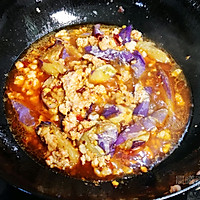 川式肉末茄子/鱼香茄子做法的做法图解7