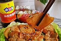 #夏日开胃餐#没有烧烤炉做烤肉‼️电饼铛烤五花肉的做法