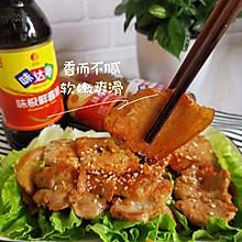 #夏日开胃餐#没有烧烤炉做烤肉‼️电饼铛烤五花肉