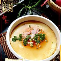 家常菜——芙蓉羹的做法图解7