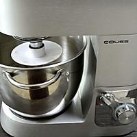 【培根佛卡夏】—COUSS CO-960A热风炉烤箱出品的做法图解2