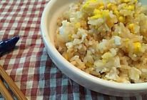 菁选酱油试用之鸡蛋酱油捞饭的做法