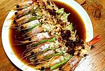 【蒸蒜蓉开背大虾】健康原汁美味海鲜的做法
