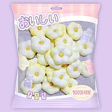 小花花酸奶溶豆
