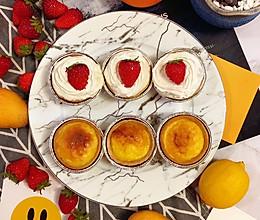#憋在家里吃什么#酸奶草莓蛋挞的做法