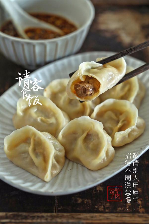 饺子就酒 越吃越有 是驴肉大葱馅的哦的做法