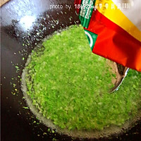 青菜火腿豆腐羹的做法图解9