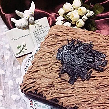 栗子巧克力蛋糕