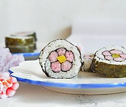 樱花寿司的做法