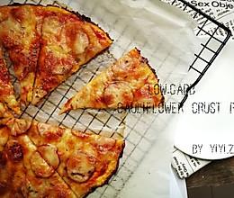 无面粉无油の花菜底披萨的做法