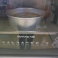 营养红枣糕的做法图解10