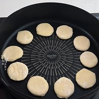 #做道懒人菜,轻松享假期#山药小饼的做法图解10