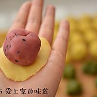萌翻全家的西瓜月饼#手作月饼#的做法图解10