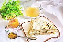 葱油饼#美的早安豆浆机#的做法