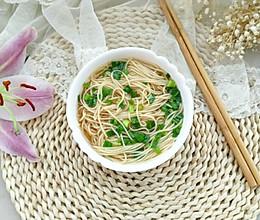 #憋在家里吃什么#清汤挂面的做法