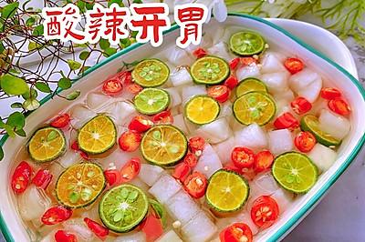 酸辣清爽的雪碧青柠泡萝卜~专治各种没食欲