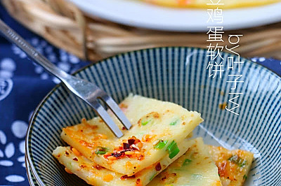 营养早餐【土豆鸡蛋软饼】