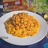 咖喱肉末烩咖喱饭#百梦多Lady咖喱#
