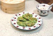 菠菜米饭煎饼#10分钟早餐大挑战#的做法