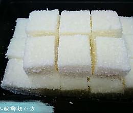 高小厨:无水添加版椰奶小方的做法