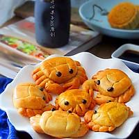 螃蟹趣味广式月饼#手作月饼#的做法图解13