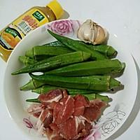 秋葵炒肉片#太太乐鲜鸡汁中式#的做法图解1
