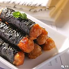 海苔卷 宝宝辅食食谱