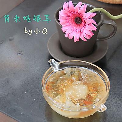 桃胶皂角米炖银耳