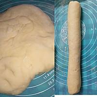 (面包机版)☞奶香馒头☜的做法图解3