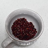 #一人一道拿手菜#南瓜红豆饭的做法图解2