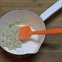 【豆浆麦片纯素吐司】——给茹素老人的面包的做法图解4