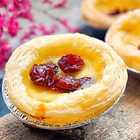 蔓越莓蛋挞#有颜值的实力派#的做法图解13