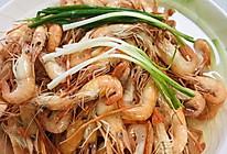 时鲜盐水江虾的做法