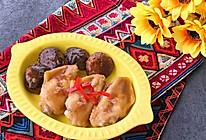 家常菜 香菇蒸鸡翅的做法