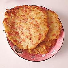 黄金酥脆的土豆煎饼