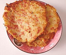 黄金酥脆的土豆煎饼的做法