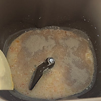 手撕紫薯吐司(一次发酵无需出膜)的做法图解2