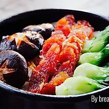广式腊肠煲仔饭(懒人版)#苏泊尔蒸汽球釜电饭煲#